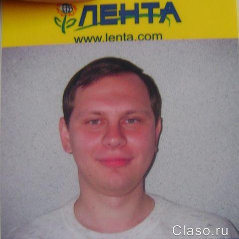 знакомств омске агенства в