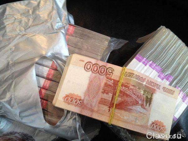 Деньги под залог объявления казань арт ломбард москва
