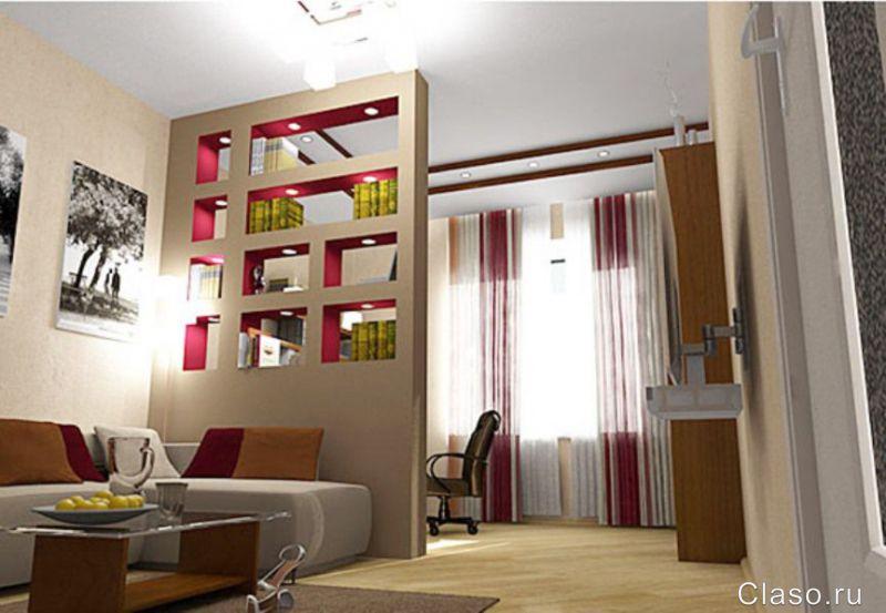 Как разделить комнату на зоны: практические советы о зониров.
