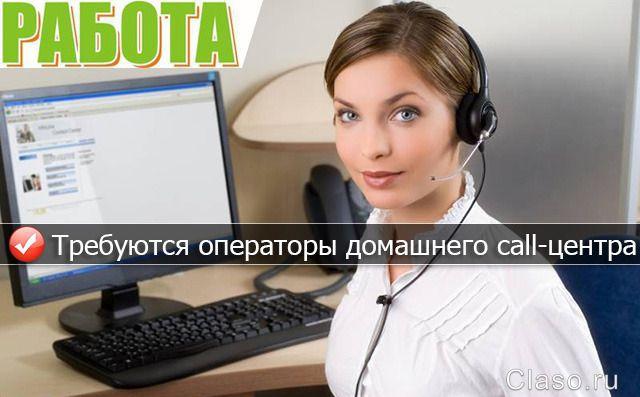 работа оператор онлайн чата на дому