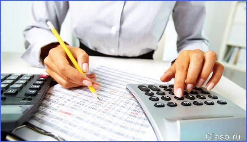 продаже авто курсы бухгалтера на первичную документацию МНС России