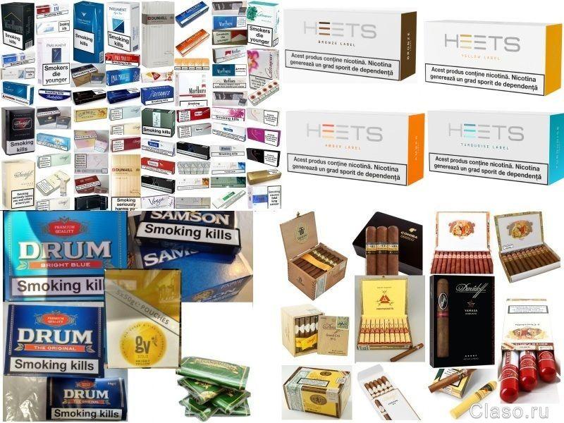 купить европейские сигареты москве
